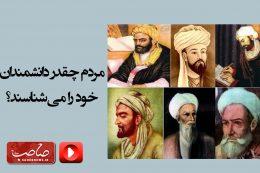 شاعران+ایرانی