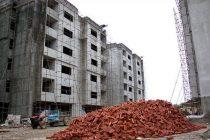 مصالح-ساختمان-ساخت-و-ساز
