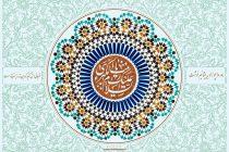 میلاد-حضرت-زینب