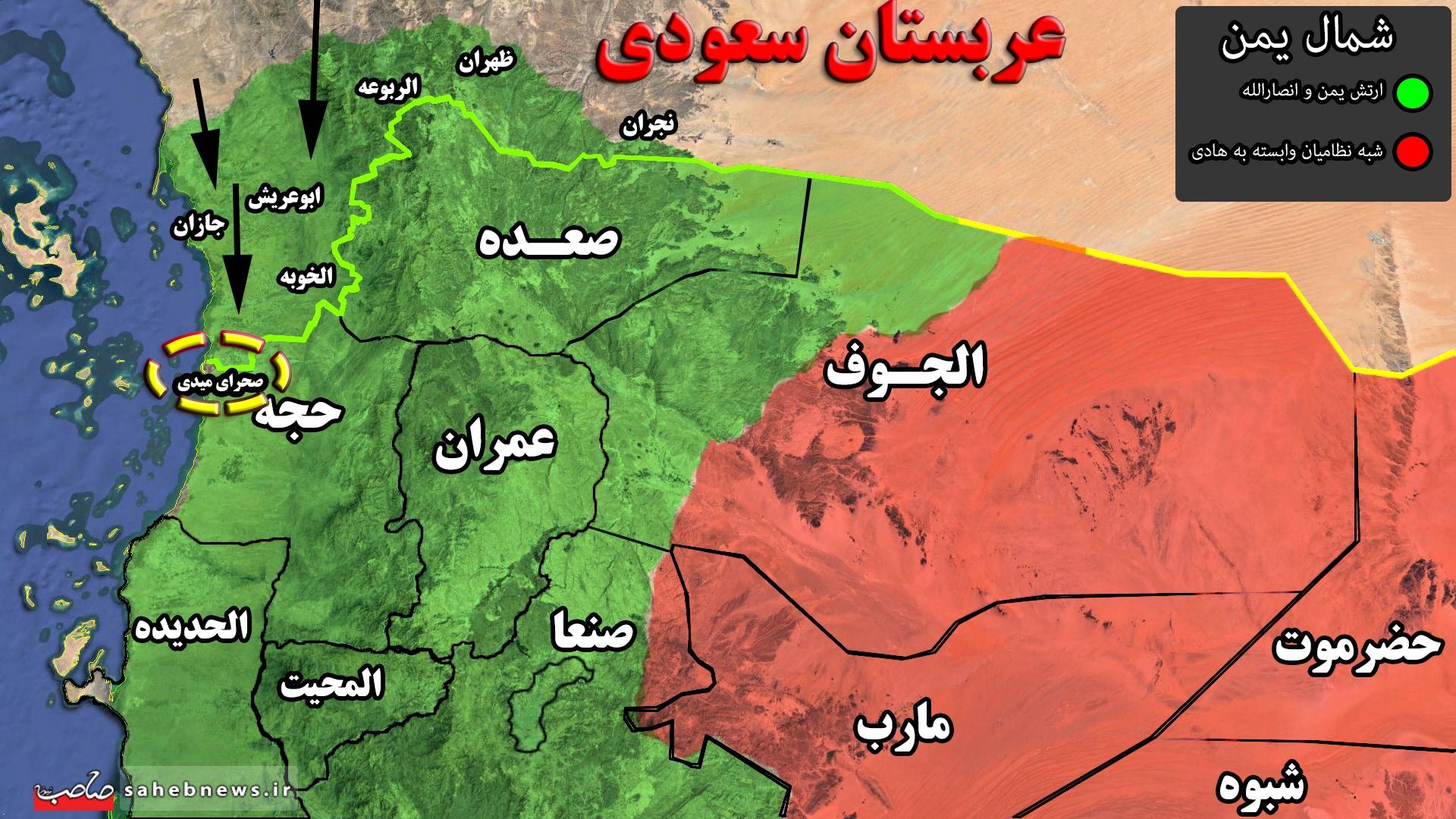 یمن-8-2