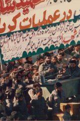 تشییع پیکر مطهر ۴۵ شهید شهرستان (Copy)