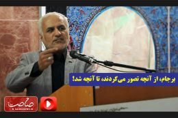 Abbasi-Barjam-21Day962