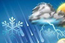 هواشناسی لنجان