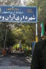 ramazani-shahrdari
