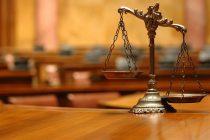 دادگستری و ترازوی عدالت