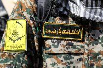 شهید مدافع حرم تیپ فاطمیون