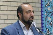 علی مشربی