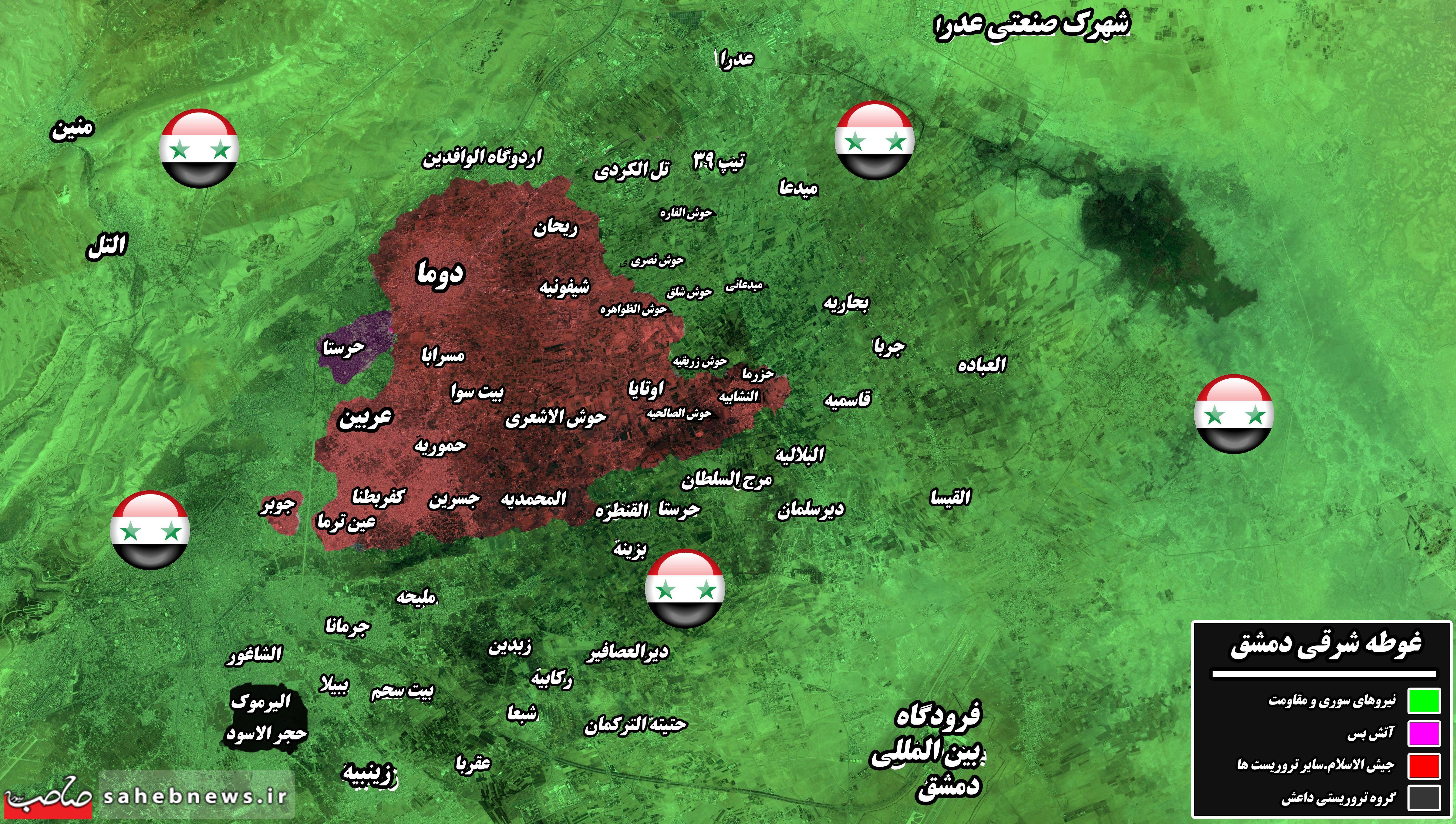 غوطه-شرقی44444-2