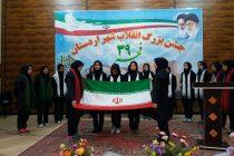 جشن انقلاب اردستان