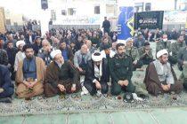 یادواره شهدای روحانی در اردستان
