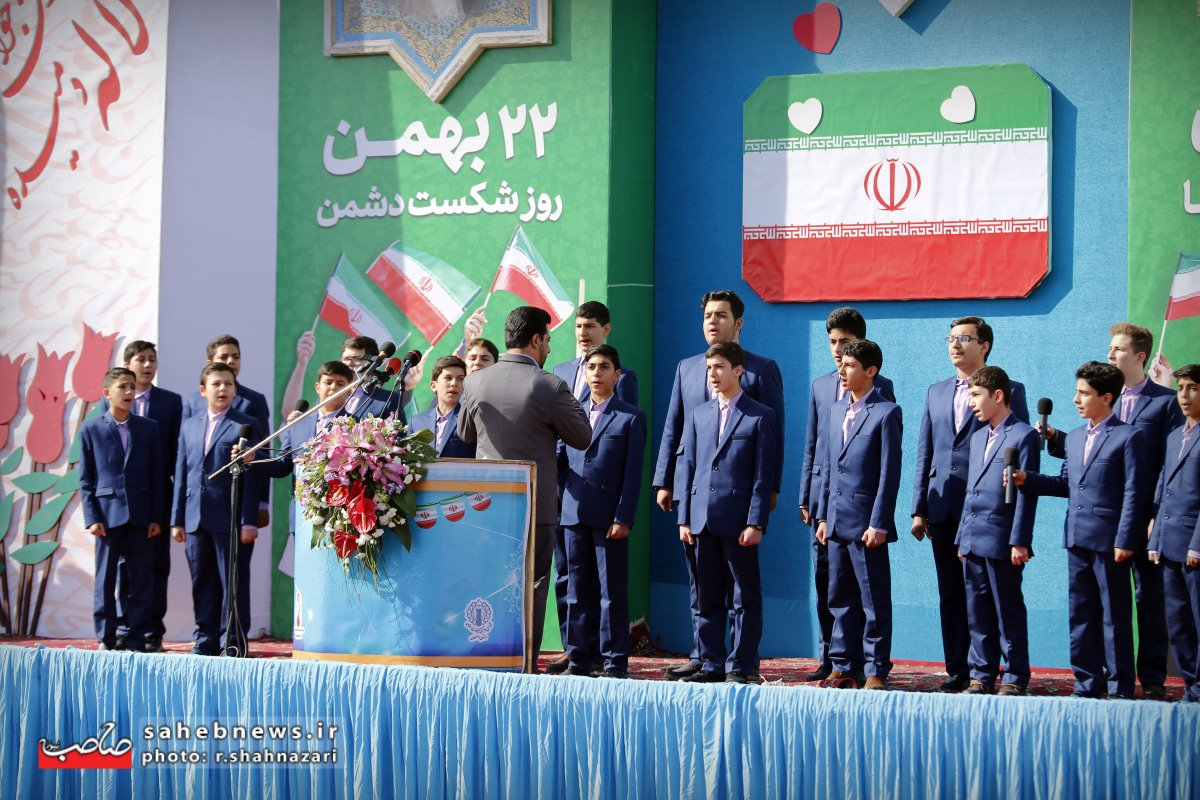 22بهمن اصفهان (10)