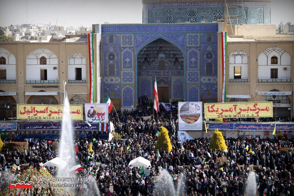 22بهمن اصفهان (12)