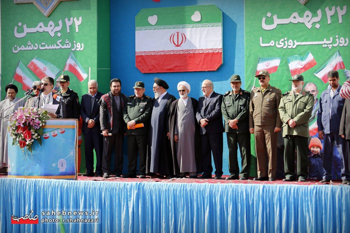 22بهمن اصفهان (17)