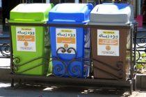 ساماندهی جمع آوری و دفن زباله در اردستان