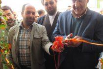 نمایشگاه اقتصاد مقاومتی در اردستان