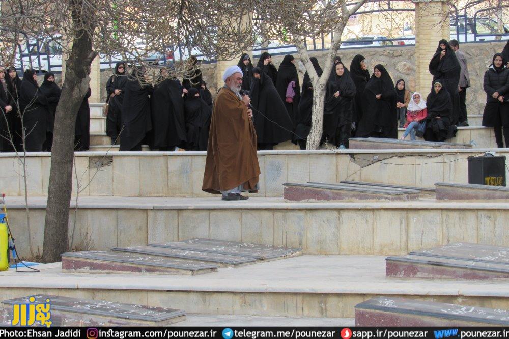 Atrafshani961119001