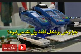 POS-Touch-1000-Way2pay-95-08-14