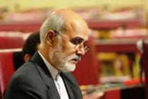 dr.kazempour