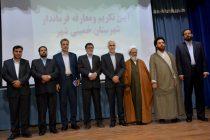 تودیع-و-معارفه-فرماندار-خمینی-شهر