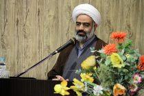 حجت الاسلام محمد قطبی دفتر تبلیغات اسلامی اصفهان