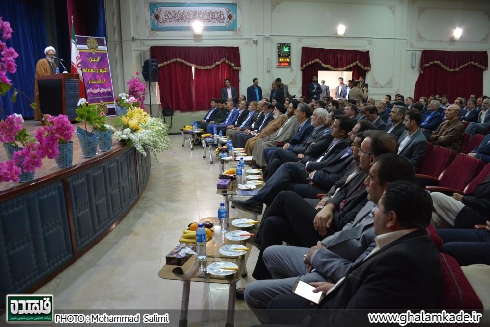 خمینی شهر - استاندار اصفهان (13)