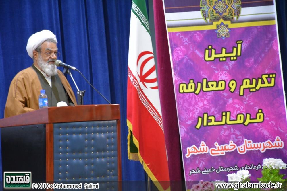 خمینی شهر - استاندار اصفهان (14)