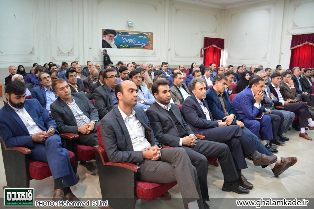خمینی شهر - استاندار اصفهان (19)
