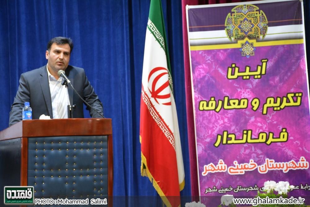خمینی شهر - استاندار اصفهان (20)