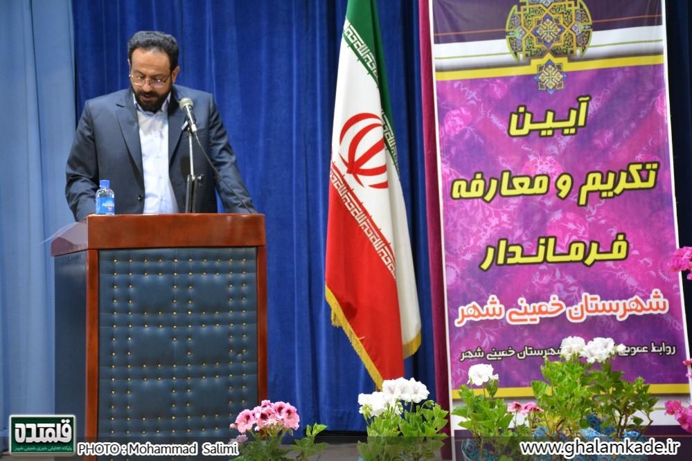 خمینی شهر - استاندار اصفهان (21)