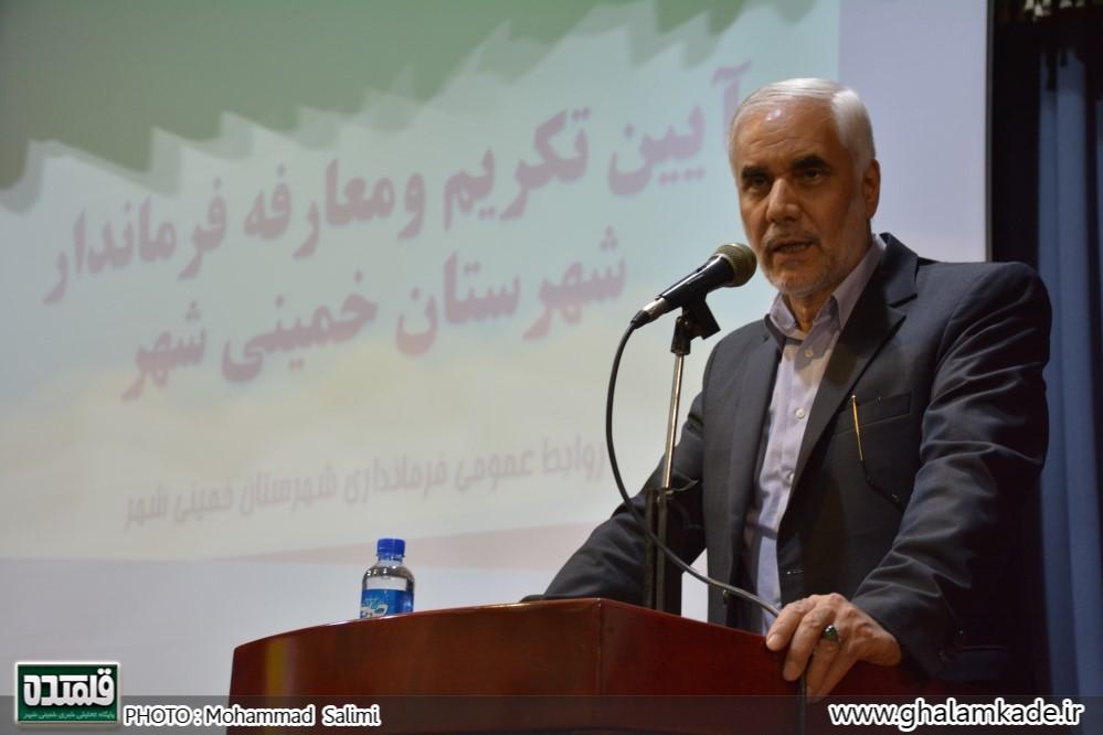 خمینی شهر - استاندار اصفهان (22)