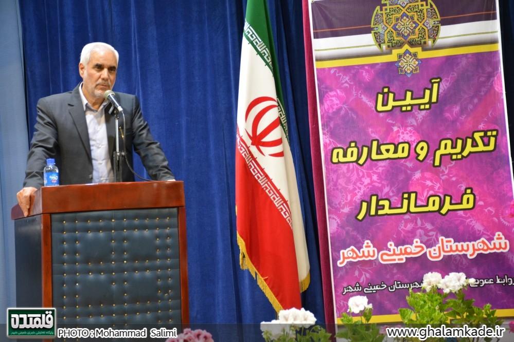 خمینی شهر - استاندار اصفهان (23)