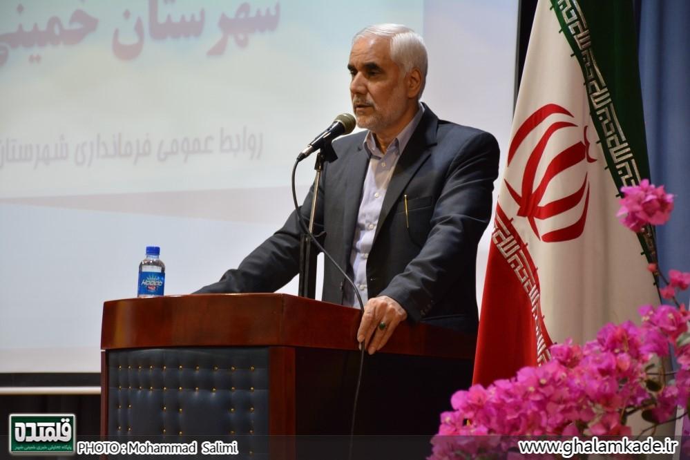 خمینی شهر - استاندار اصفهان (24)