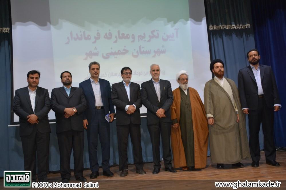 خمینی شهر - استاندار اصفهان (25)