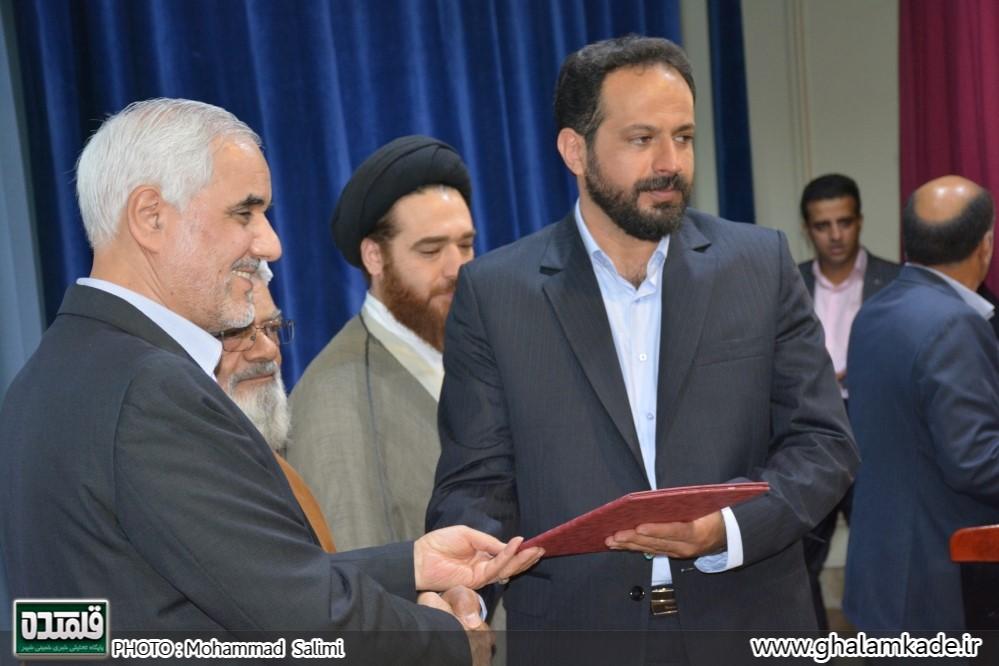 خمینی شهر - استاندار اصفهان (27)