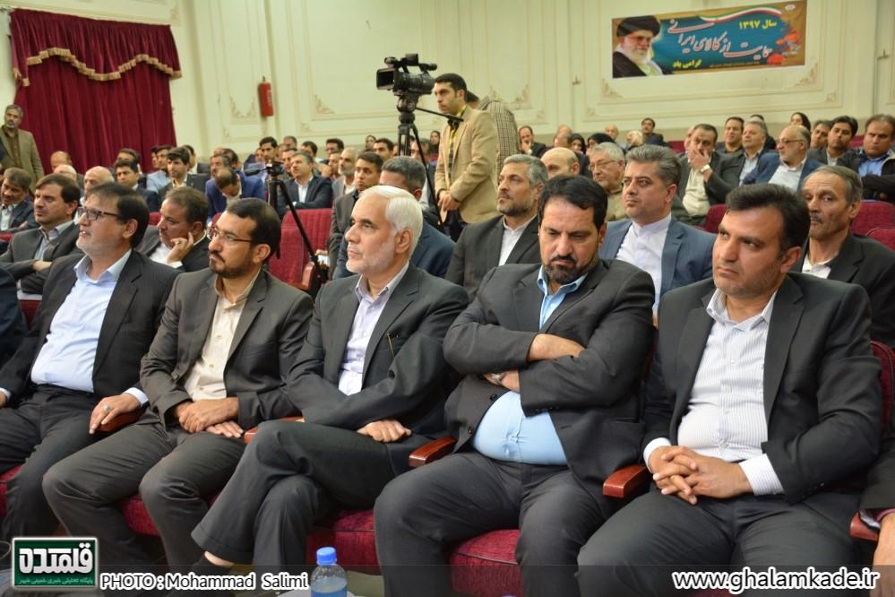 خمینی شهر - استاندار اصفهان (29)