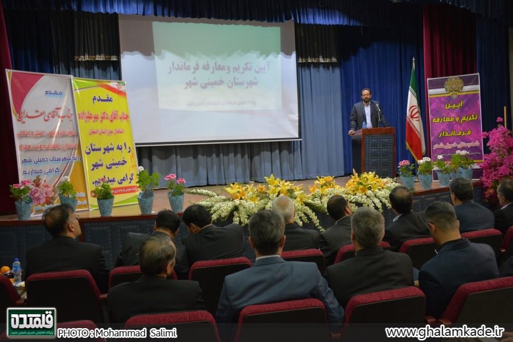 خمینی شهر - استاندار اصفهان (30)
