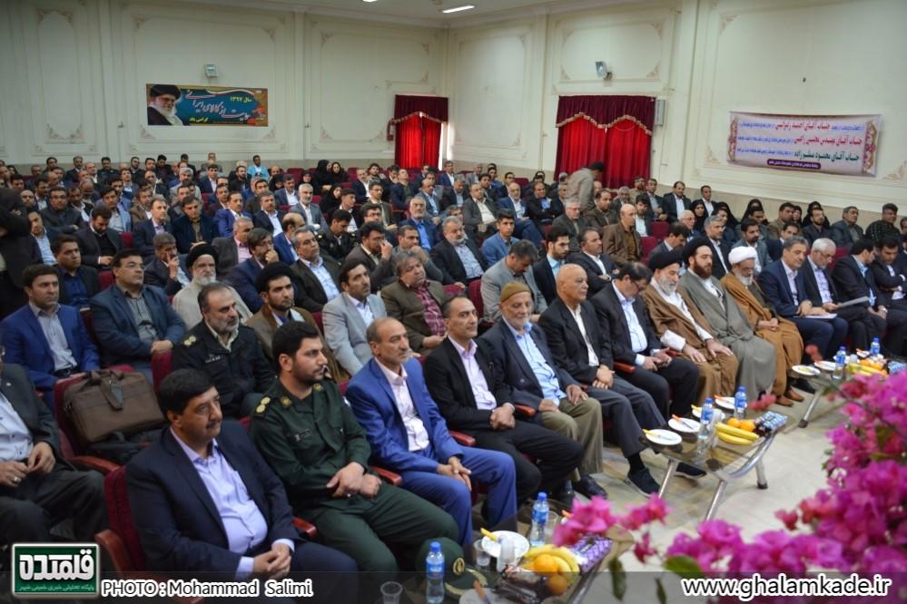 خمینی شهر - استاندار اصفهان (8)