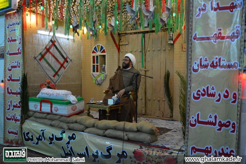 خمینی شهر - شهدا (12)