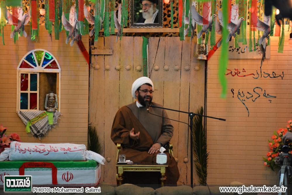 خمینی شهر - شهدا (15)