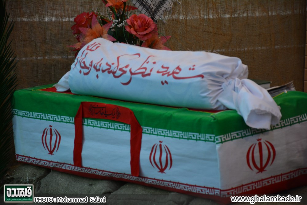 خمینی شهر - شهدا (2)