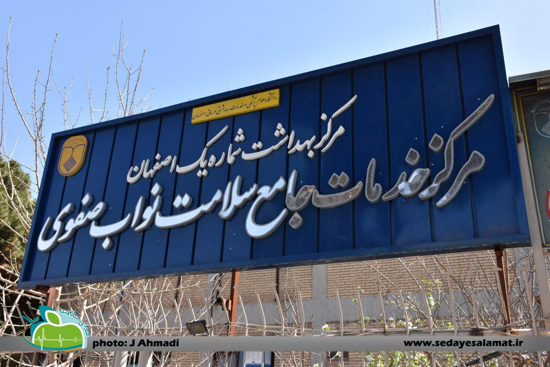 سفر وزیر بهداشت تایلند به اصفهان (10)