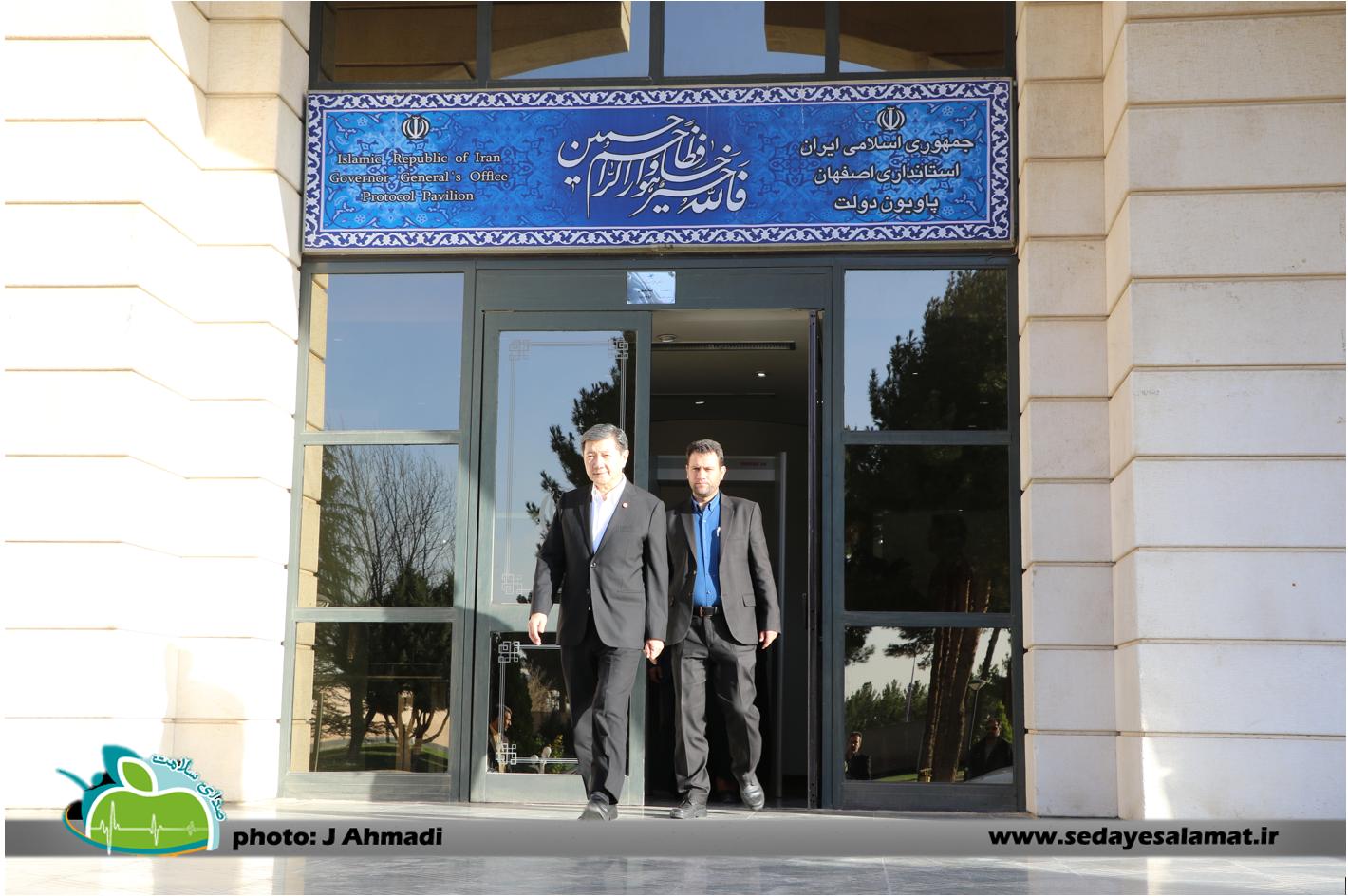 سفر وزیر بهداشت تایلند به اصفهان (20)