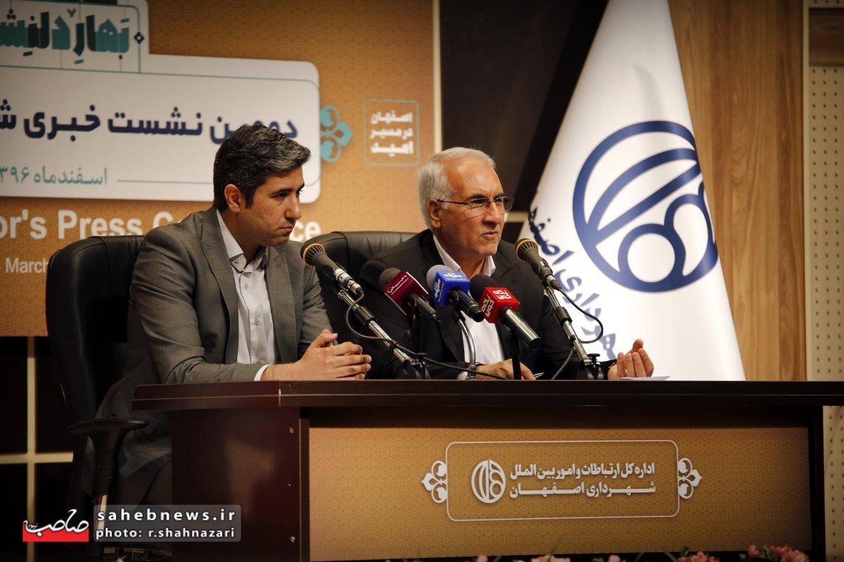 شهردار اصفهان (11)