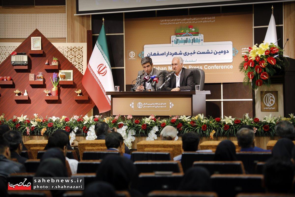 شهردار اصفهان (13)