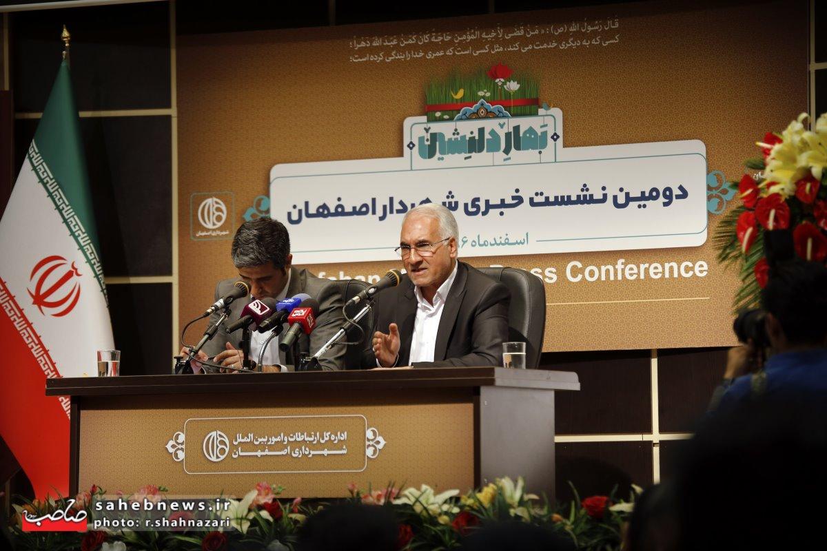 شهردار اصفهان (19)