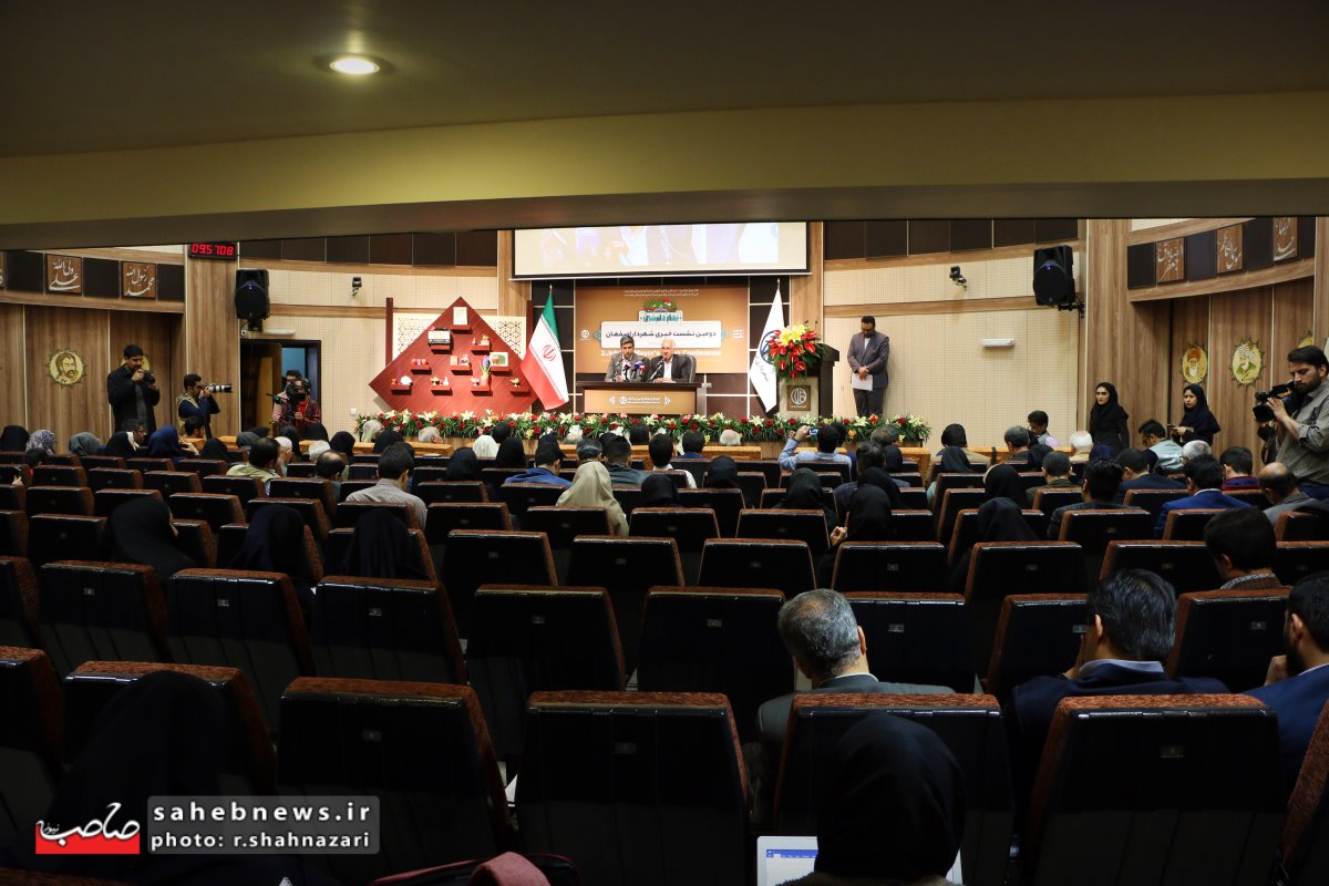 شهردار اصفهان (21)