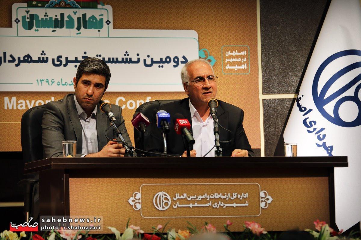 شهردار اصفهان (25)
