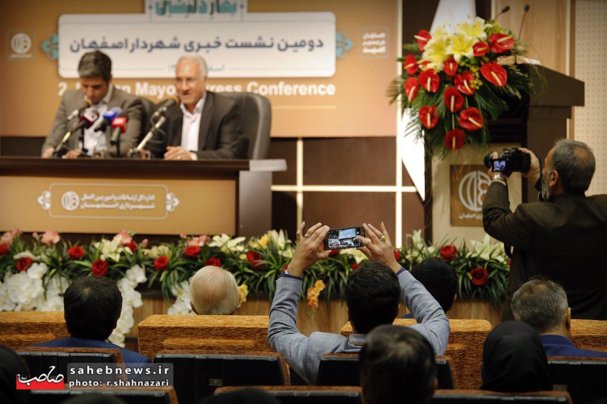 شهردار اصفهان (5)