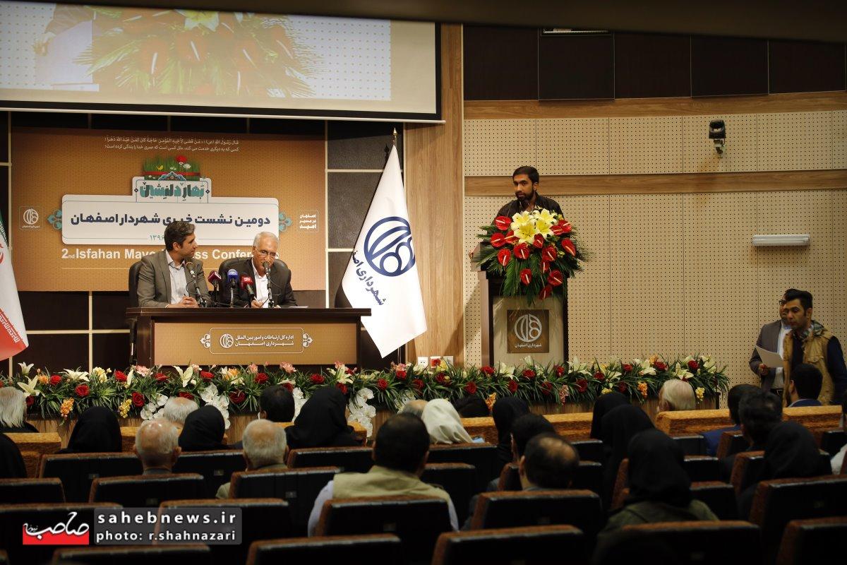 شهردار اصفهان (6)