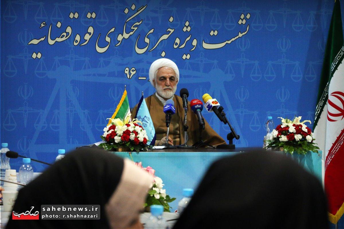 غلامحسین محسنی اژه ای (23)
